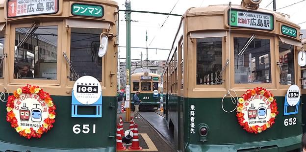 広島電鉄 651号 652号 Hiroden's A-bombed tram 広島市中区東千田町2丁目 千田車庫