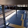 写真: JR矢野駅 ホーム 広島市安芸区矢野西1丁目