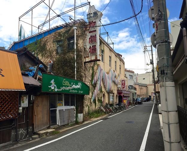 Photos: 広島第一劇場 広島市中区薬研堀