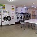 Photos: WASH MART ウォッシュマート段原店 コインランドリー 広島市南区段原1丁目
