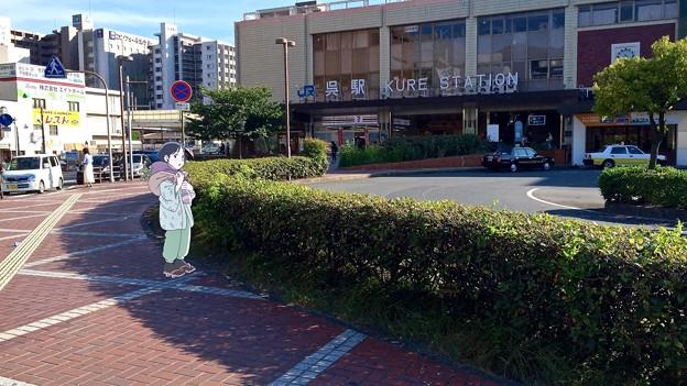 呉駅 Kure station 呉市宝町 スマホアプリ 舞台めぐり AR撮影