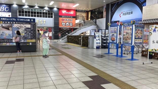呉駅ビル CREST クレスト 呉市宝町 スマホアプリ 舞台めぐり AR撮影