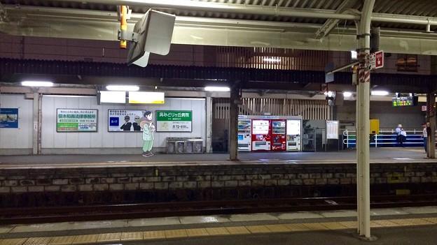 呉駅 ホーム 呉市宝町 スマホアプリ 舞台めぐり AR撮影