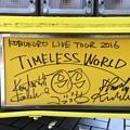 Photos: KOBUKURO LIVE TOUR 2016 TIMELESS WORLD ツアートラック コブクロ直筆サイン 9月11日 広島グリーンアリーナ
