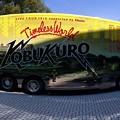 Photos: KOBUKURO LIVE TOUR 2016 ツアートラック 広島市中区基町 広島グリーンアリーナ