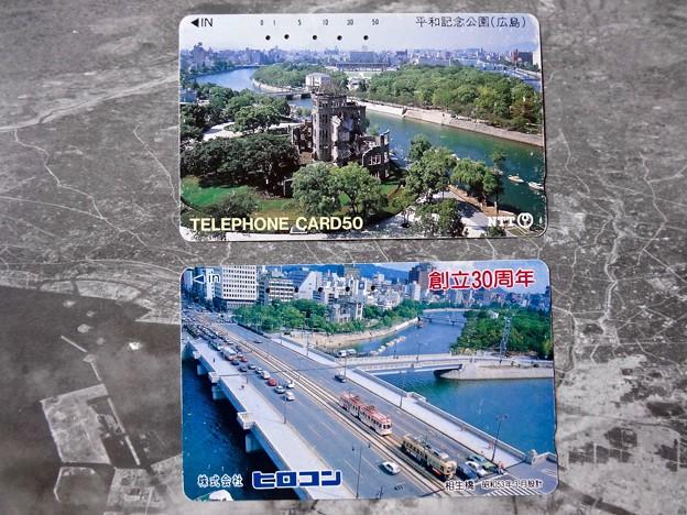 テレホンカード 平和記念公園 相生橋 ヒロコン創立30周年記念