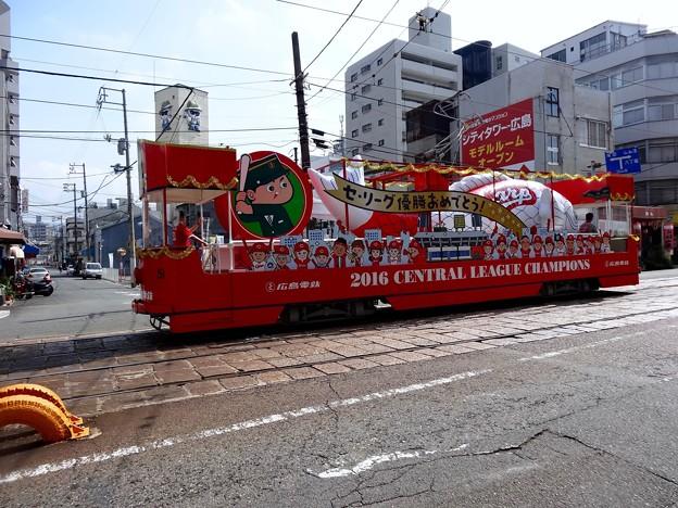 カープ セ・リーグ優勝記念花電車 広島電鉄 50形 広島市南区荒神町