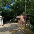 Photos: 入船山公園 番兵塔 ボランティア詰所 旧券売所 呉市幸町