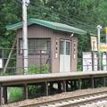 Photos: 待合室に出入りする際は、頭上に注意してください。 @根室本線 羽帯駅