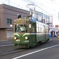 一形式一両の札幌市電M101 塗装も渋い。 @札幌市交通局 中央図書...