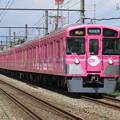 歌舞伎町ゆきKPP9000 @西武鉄道拝島線 小川~東大和市