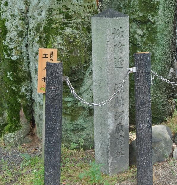 河原院跡碑 (3)