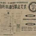 四条烏丸から八坂神社前まで四条通りは歩道は勿論、車道も自転車は走れない。