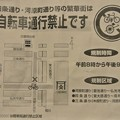 Photos: 四条烏丸から八坂神社前まで四条通りは歩道は勿論、車道も自転車は走れない。