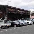 Photos: のらや新石切店 (2)