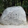 写真: 飛鳥坐神社境内の万葉歌碑 (2)