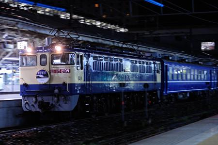 12系・14系東武鉄道譲渡 甲種輸送
