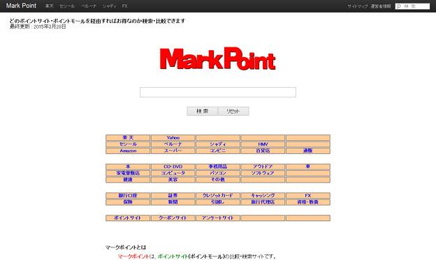 ポイントサイトの比較・検索 - Mark Point