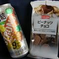 Photos: @サークルK