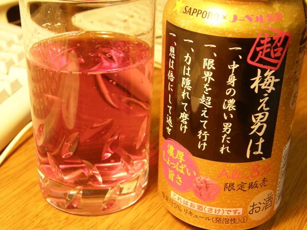 超男梅サワー by サッポロビール
