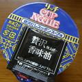 カップヌードル リッチ 贅沢だしスッポンスープ味・・・香味油付