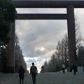 九段下 靖国神社の大鳥居