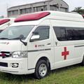 122 秦野赤十字病院