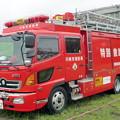 Photos: 152 川崎市消防局 多摩救助工作車