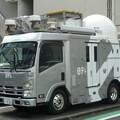 Photos: 212 日本テレビ 501