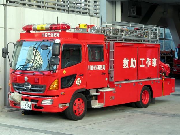 Photos: 187 川崎市消防局 非常用救助工作車