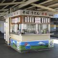 Photos: 富士