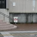 兵庫県相生市の山陽本線相生駅前の白ポストと周囲。駅に出入りする階段の直下。(2015年)