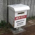 兵庫県相生市の山陽本線相生駅前の白ポスト、向かって左。(2015年)