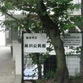 Photos: 夙川公民館
