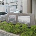 Photos: 鳴尾東公民館