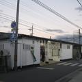 Photos: 八幡前