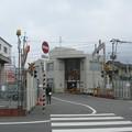 Photos: 柴島