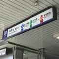 Photos: 本町