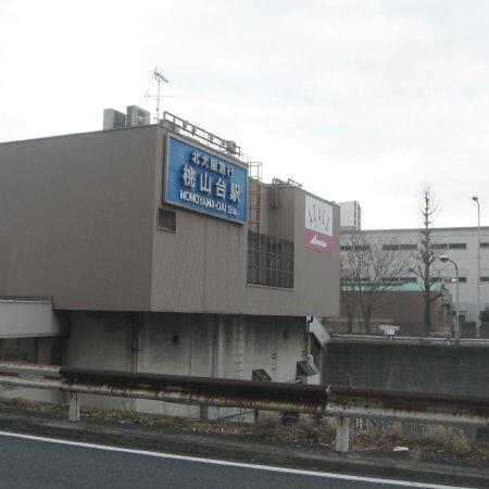 Photos: 桃山台