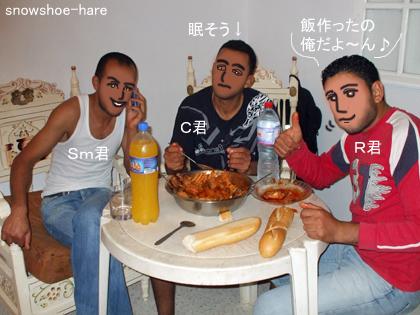 男所帯の晩ご飯2