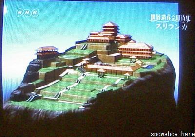 宮殿の復元図