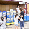 Photos: _DSC2950