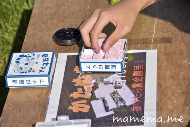 Photos: _DSC3648