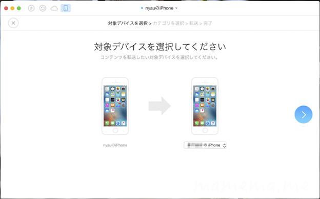 Photos: スクリーンショット_2016-10-09_16_04_23