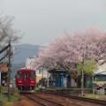 写真: 春風~電車