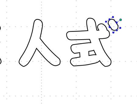 結合6 - コピー
