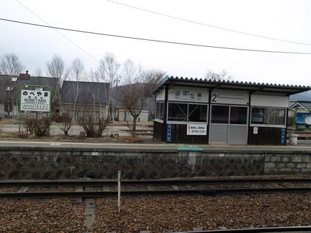 野辺山駅8