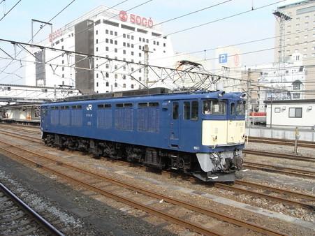 EF64-36(八王子駅)2