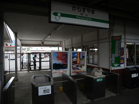 烏山駅15