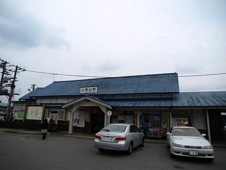 烏山駅35